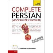 Complete Modern Persian (Farsi) Book/CD Pack: Teach Yourself