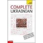 Complete Ukrainian: Teach Yourself