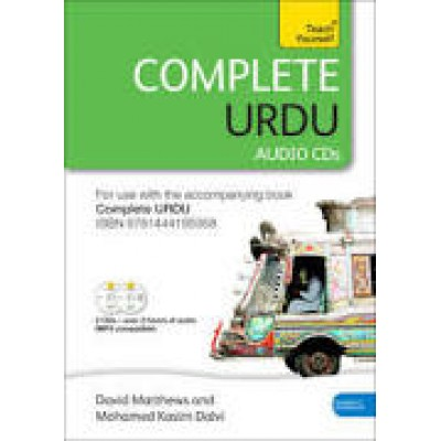 Complete Urdu Audio Support: Teach Yourself (New Edition)