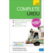 Complete Urdu: Teach Yourself (New Edition)