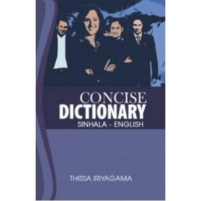 Concise Dictionary - Sinhala English