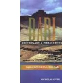 Dari-English / English-Dari Dictionary & Phrasebook