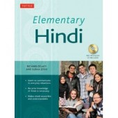 Elementary Hindi: Textbook with Audio Disc