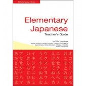 Elementary Japanese: Teacher's Guide for Volumes 1&2