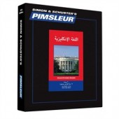 ENGLISH FOR ARABIC, COMPREHENSIVE (CD)