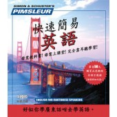 English For Chinese (cantonese) Q&s by Pimsleur