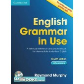 English Grammar in Use Fourth edition book with answers and cd