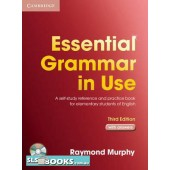 Essential Grammar in Use Third Edition Book with answers and CD