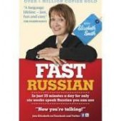 Fast Russian (CDs only)