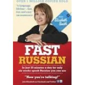 Fast Russian (Coursebook only)
