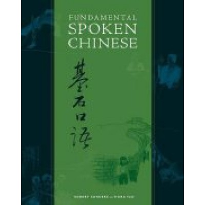Fundamental Spoken Chinese