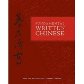 Fundamental Written Chinese Simplified Character Version