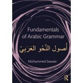 Fundamentals of Arabic Grammar