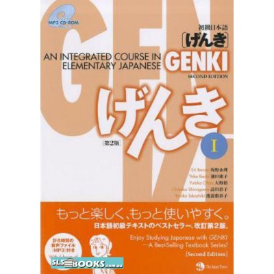 GENKI: An Integrated Course in Elementary Japanese 1