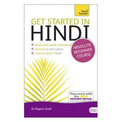 Get Started In Hindi Book/CD Pack: Teach Yourself (New Edition)