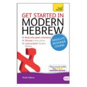 Get Started in Modern Hebrew: Teach Yourself