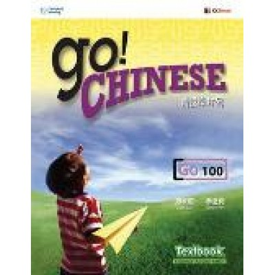 Go! Chinese Level 1 Text Book (GO100)