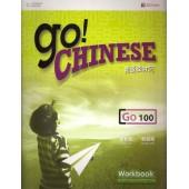 Go! Chinese Level 1 Workbook