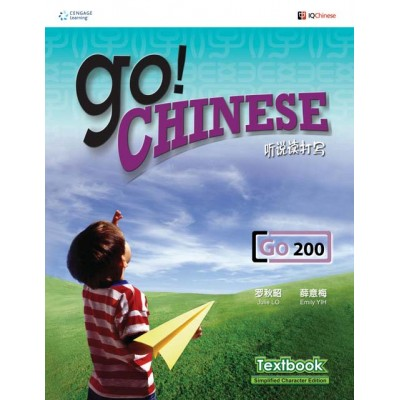 Go! Chinese Level 2 Text Book (GO200)