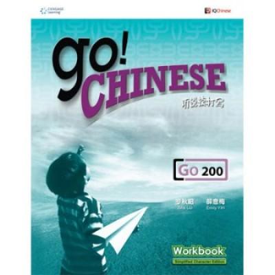 Go! Chinese Level 2 Workbook
