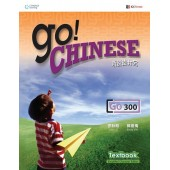 Go! Chinese Level 3 Text Book (GO300)
