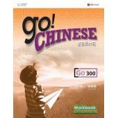 Go! Chinese Level 3 Workbook