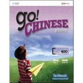 Go! Chinese Level 4 Text Book (GO400)
