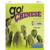 Go! Chinese Level 5 Workbook