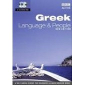 Greek Lang & People CD Audio