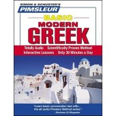 GREEK (MODERN), BASIC