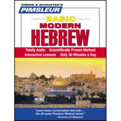 HEBREW, BASIC