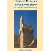 Hebrew-English / English-Hebrew Dictionary & Phrasebook