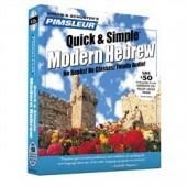 HEBREW, Q&S (CD)