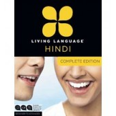 Hindi Complete Course (Complete) (Mixed media product)