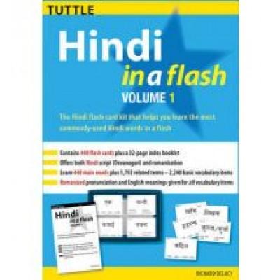 Hindi in a Flash Kit: Volume 1