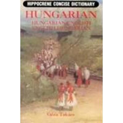 Hungarian-English / English-Hungarian Concise Dictionary