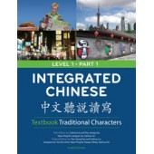 Integrated Chinese, Level 1 Part 1 Textbook, 3rd Edition (Traditional) Hardcover