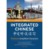 Integrated Chinese, Level 1 Part 2 Textbook, 3rd Edition (Simplified) Hardcover
