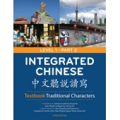 Integrated Chinese, Level 1 Part 2 Textbook, 3rd Edition (Traditional) Hardcover