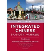 Integrated Chinese, Level 2 Part 1 Textbook, 3rd Edition (Simplified & Traditional) Hardcover