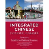 Integrated Chinese, Level 2 Part 1 Textbook, 3rd Edition (Simplified & Traditional) Paperback