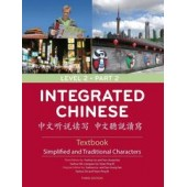Integrated Chinese, Level 2 Part 2 Textbook, 3rd Edition (Simplified & Traditional) Hardcover