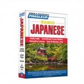 JAPANESE, BASIC (CD)