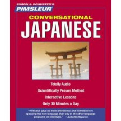 Japanese Conversational by Pimsleur