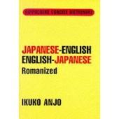 Japanese-English / English-Japanese Concise Dictionary Romanized