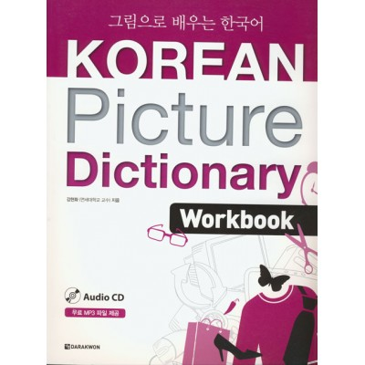 Korean Picture Dictionary - Workbook