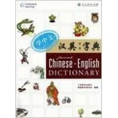 Learn Chinese: Illustrated Chinese-English Dictionary