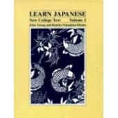 Learn Japanese: v. 1