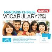 Mandarin Chinese Vocabulary Student Card