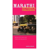 Marathi Dictionary and Phrasebook